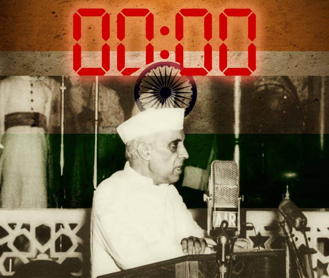 Independencia India