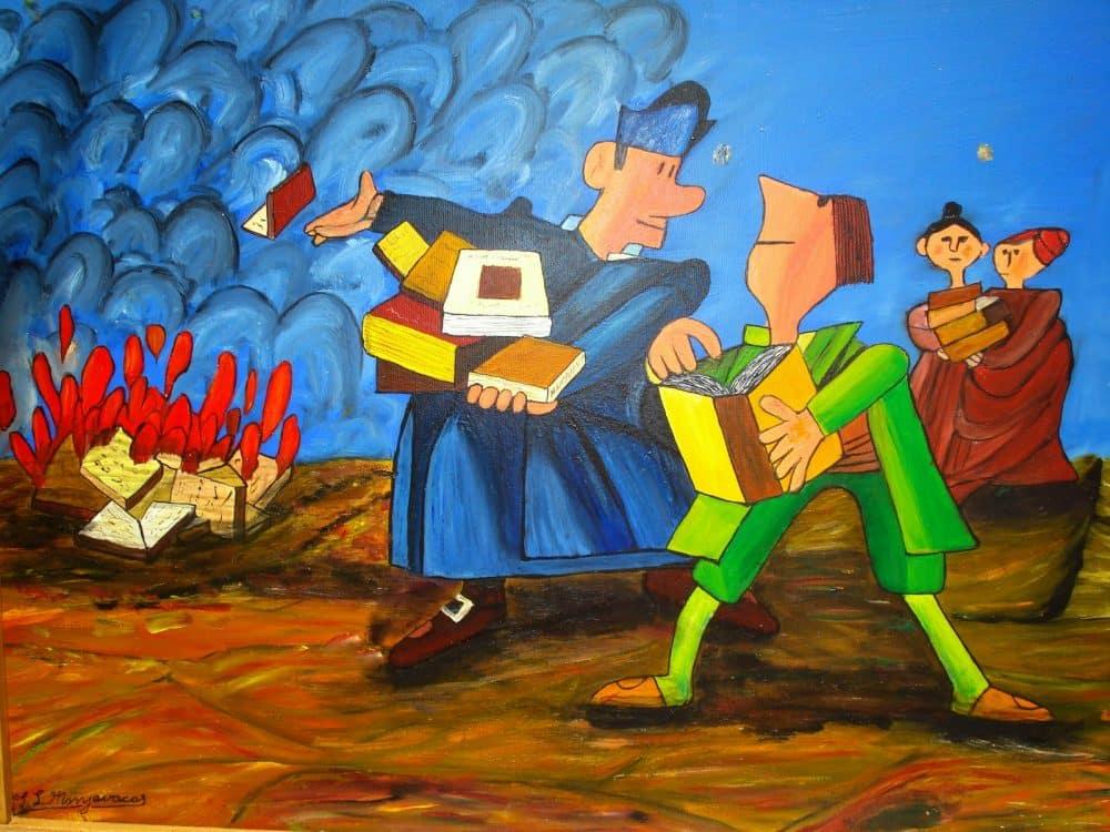 inquisición española fin
