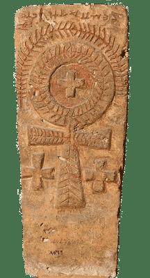 cruz copta