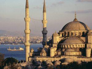 Santa Sofía en Constantinopla, capital de Bizancio