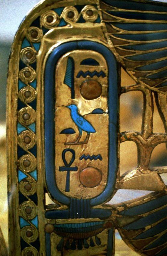 Ankh tumba de Tutankamon