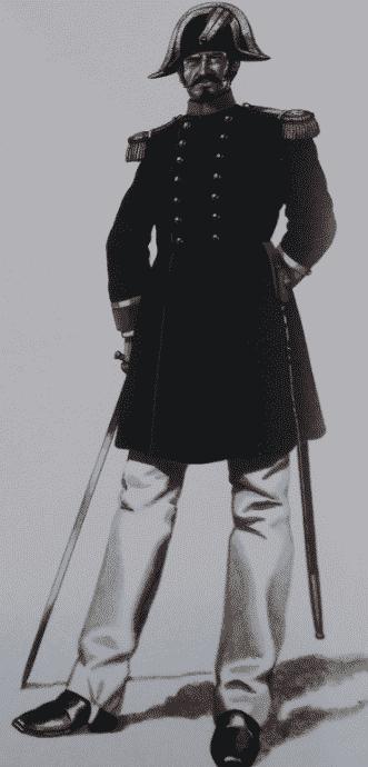 Capitán de la Guardia Civil española