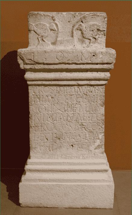 Altar típico usado por un legionario romano