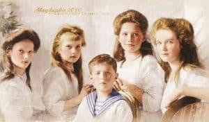 los niños Románov de Rusia