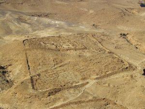 Campamento romano en Israel