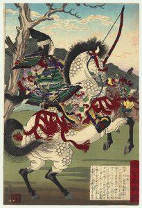 Onna Bugeisha (mujer samurái)