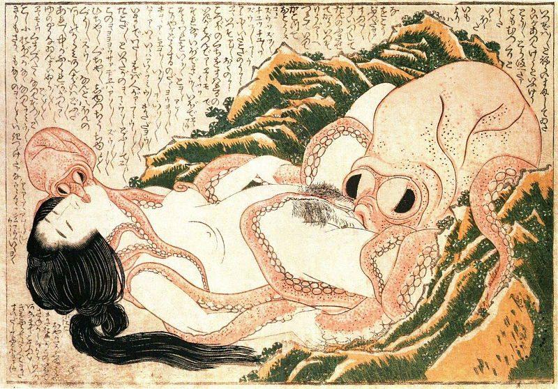 El sueño de la esposa del pescador Hokusai Colección Nichibunken. Shunga art
