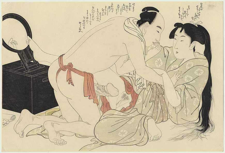 Prelude to Desire Utamaro Galería Ukiyo-e