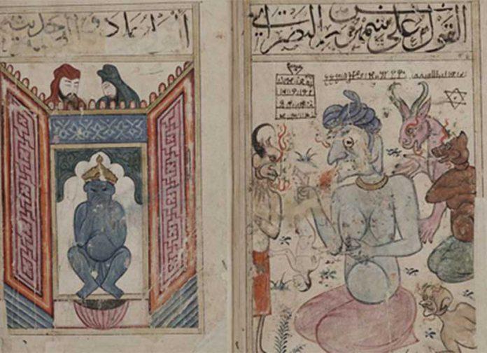 magia islámica