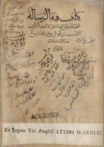 El collar de la paloma, de Ibn Hazm