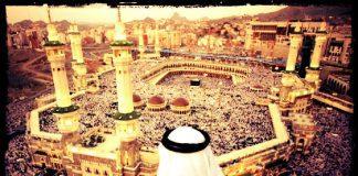 biografía mahoma y el nacimiento del islam