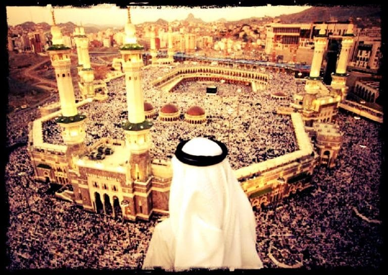 Mahoma: de fugitivo a creador de la primera constitución de la Historia