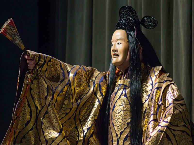 teatro noh japonés