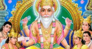 tantra tantrismo hinduismo relaciones sexuales energía