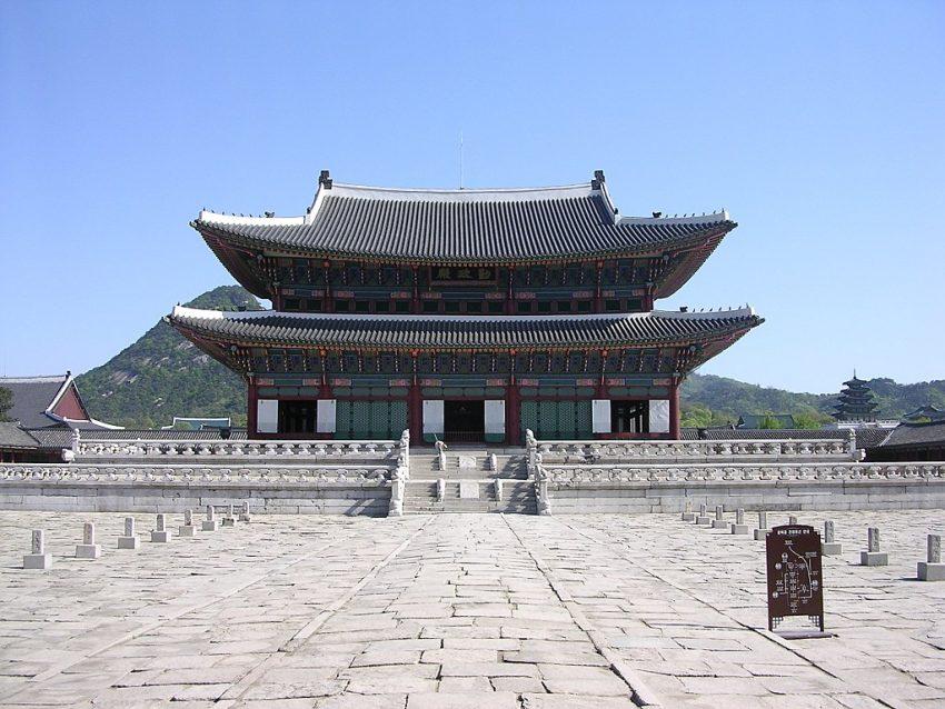 Palacio Gyeongbokgung de la dinastía Joseon