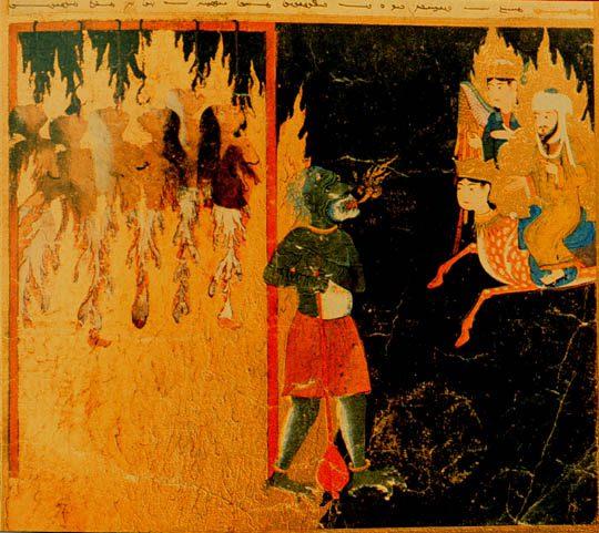 infierno islámico siete niveles malik