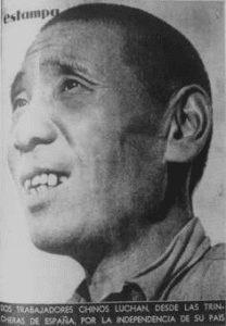 Zhang Ruishu en la portada del número de mayo de 1937