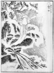Yukionna yōkai